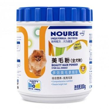 Bột dinh dưỡng kích thích mọc lông cho chó – Nourse Beauty Hair Powder