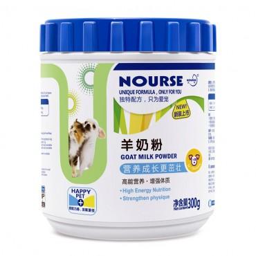 Bột dinh dưỡng sữa dê cho chó mèo đang mang thai & sơ sinh - Nourse Goat Milk Powder