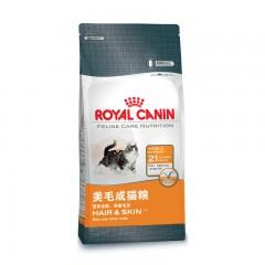 thuc-an-dep-long-cho-meo-royal-canin-hair-skin-33