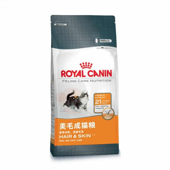 Thức ăn cho mèo Royal Canin Hair & Skin Care