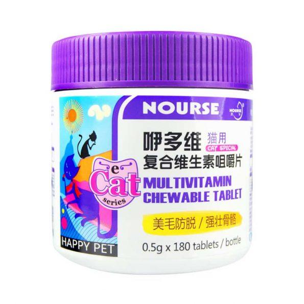 Thuốc làm đẹp lông toàn diện cho mèo - Nourse Multivitamin