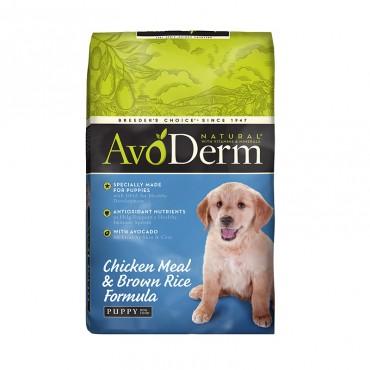 Thức ăn cho chó con - AvoDerm Chicken Meal & Brown Rice