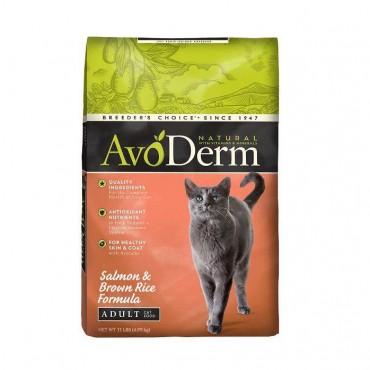 Thức ăn cho mèo trưởng thành - AvoDerm Salmon & Brown Rice