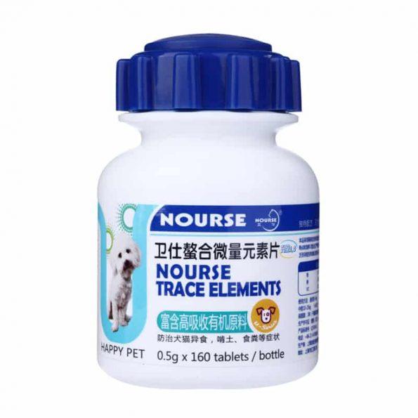 Thuốc dinh dưỡng cho chó mèo - Nourse Trace Element