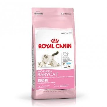 Thức ăn cho mèo – Royal Canin Baby Cat 34