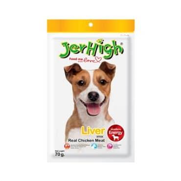 Bánh thưởng cho chó JerHigh Liver