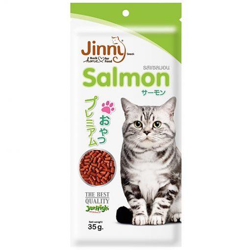 Bánh thưởng cho mèo vị cá hồi Jerhigh Jinny Salmon