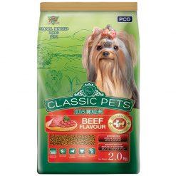 Thức ăn cho chó trưởng thành cỡ nhỏ - Classic Pets Beef Flavour