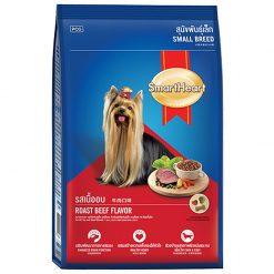 Thức ăn cho chó trưởng thành cỡ nhỏ - Smart Heart Roast Beef Flavor