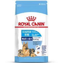 Thức ăn cho chó Royal Canin Maxi Starter Mother & Babydog 1kg