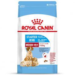Thức ăn cho chó Royal Canin Medium Starter Mother & Babydog 1kg