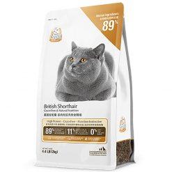 Thức ăn cho mèo anh lông ngắn Catidea British Shorthair
