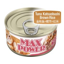 Pate cho mèo MaxPower Tuna Katsuobushi Brown Rice